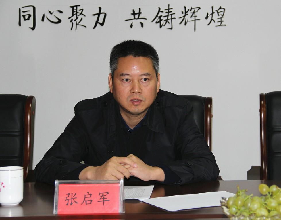格式工厂张启军_副本.jpg